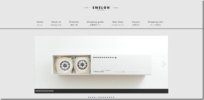 EMELON online shop